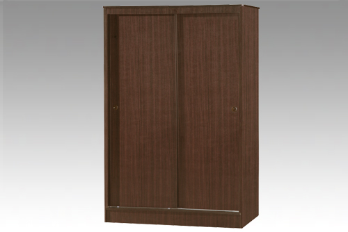 Walnut 2 Door Sliding Wardrobe